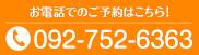 0927526363