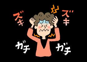 忘れた頃の肩こり・頭痛【中央区 赤坂けやき通り鍼灸・整骨院】